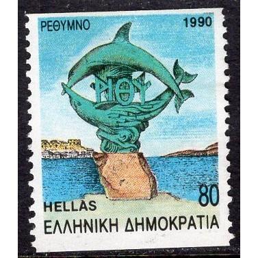 Greece (1990) S# 1695a MNH