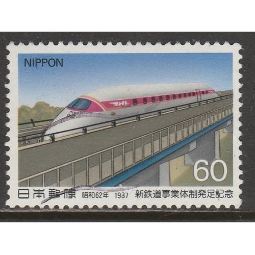 (JP) Japan SC# 1735 Used (3747)