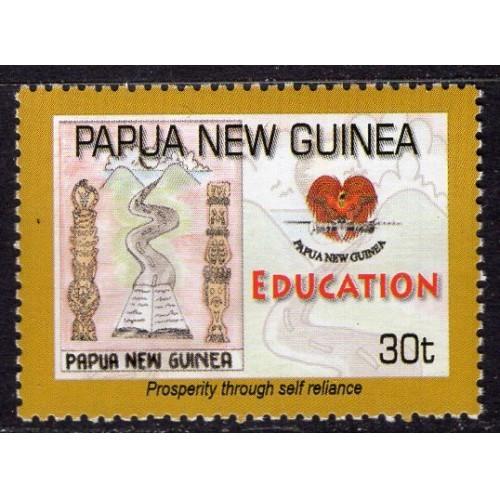 Papua New Guinea (2007) S# 1259