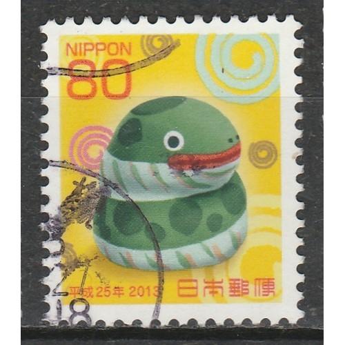 (JP) Japan Sc# 3489 Used (3819)