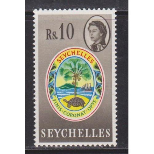 CSDP00135 Seychelles # 212 MH