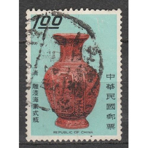 (CHI) China  (Republic) Sc# 1640 Used (3909)