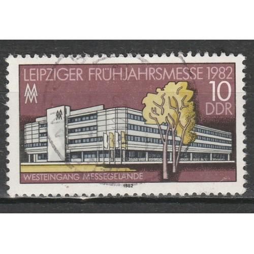 (GR) Germany (DDR) Sc# 2246 Used ((4015)