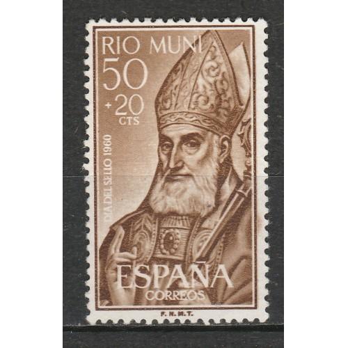 (SP) Spain (Rio Muni) Sc# B6 Used (4097)