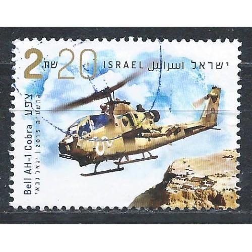 ISRAEL 2015 – Used Sc. 2063. CV $1.25