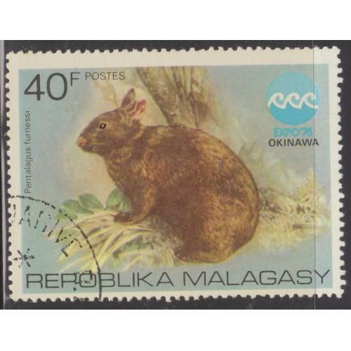 USED MALAGASY (MADAGASCAR) #533 (1975)