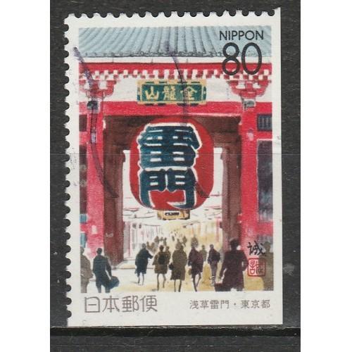 (JP) Japan Sc# Z194 Used (4794)