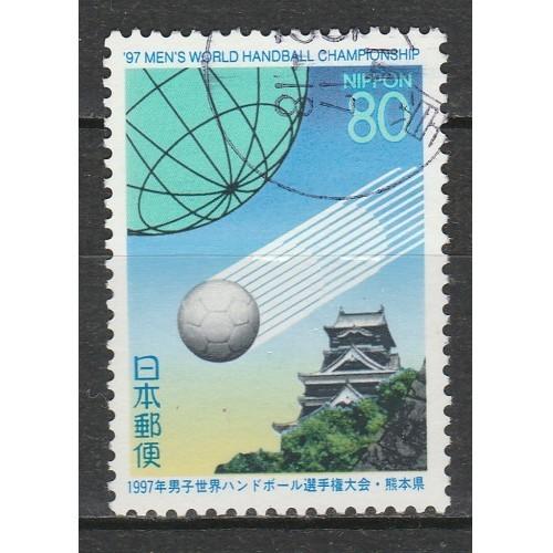 (JP) Japan Sc# Z202 Used (4799)
