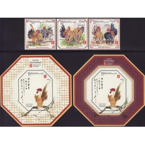 Malaysia 2017 S#1647-1651 Serama set+M/S MNH fauna bird chicken zodiac unusual