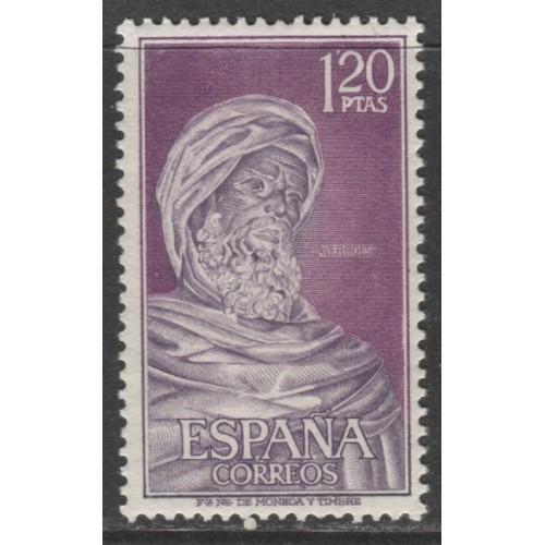 1967 SPAIN   1.20 Pts.  Averroes    mint*, Scott # 1461