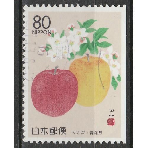 (JP) Japan Sc#  Z259  Used (4991)