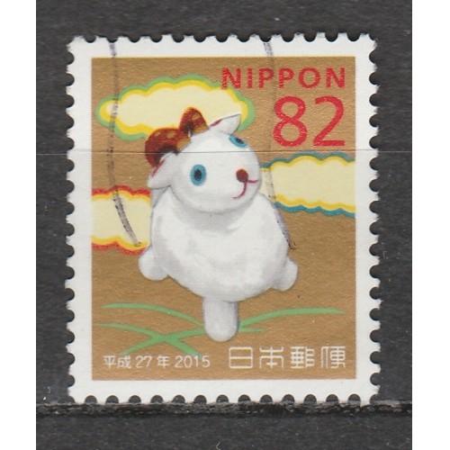 (JP) Japan Sc#  3757 Used (5005)