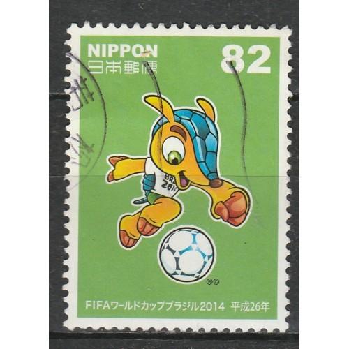 (JP) Japan Sc#  3677c   Used (5038)
