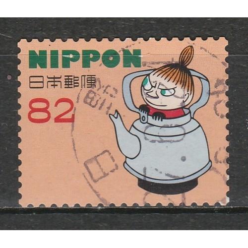 (JP) Japan Sc#  3823g   Used (5045)