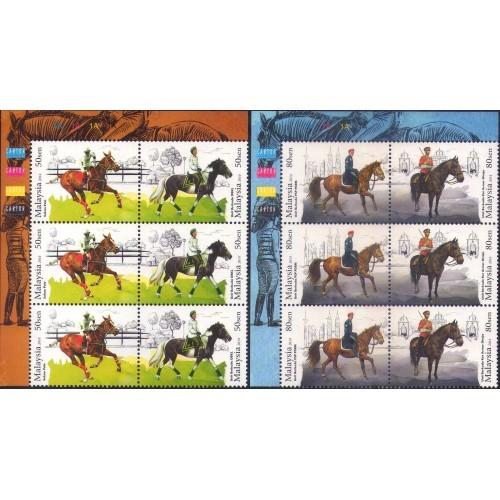 Malaysia 2014 S#1486-1487 Horses MNH top left margin fauna sport polo police