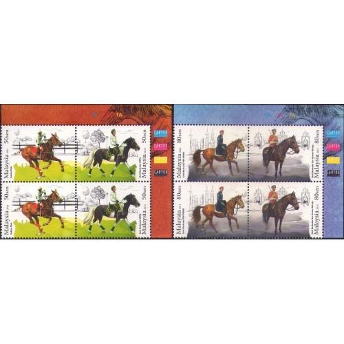 Malaysia 2014 S#1486-1487 Horses MNH top right margin fauna sport polo police