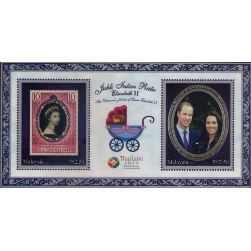 Malaysia 2012 S#1420c Royal Visit M/S MNH Thailand 2013 overprint stamp on stamp