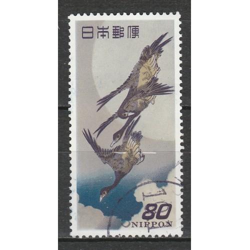 (JP) Japan Sc# 2421 Used (5203)