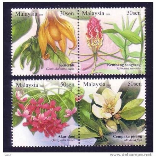 Malaysia 2008 S#1214-1215 Unique Flowers MNH flora