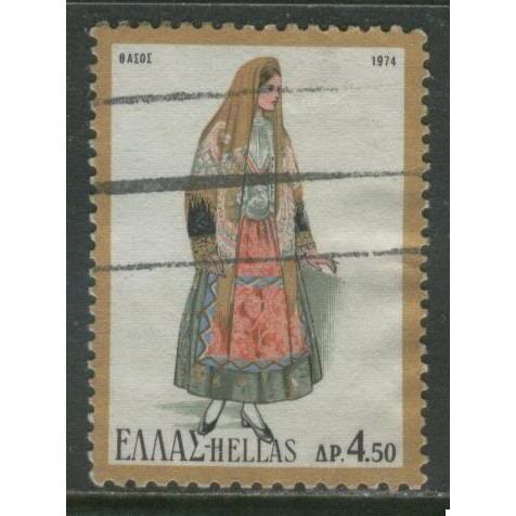 1974  GREECE  4.50 d. Greek regional costumes. used, Scott # 1130