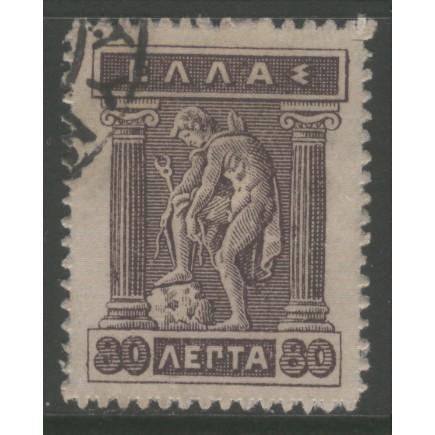 1923  GREECE  80 l.  Hermes Donning Sandals  used, Scott # 225
