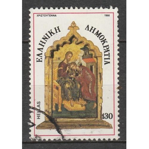 (HE) Greece Sc# 1580 Used (5445)