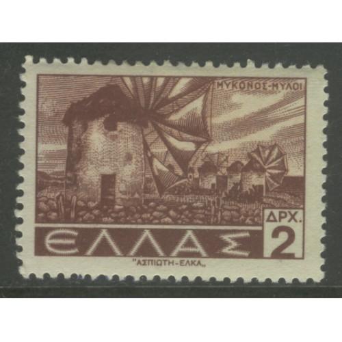 1942  GREECE  2 d.  Windmills on Mykonos  mint*, Scott # 437