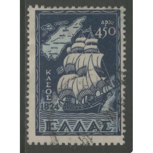 1948  GREECE  450 d.  Sailing Vessel of 1824  used, Scott # 512