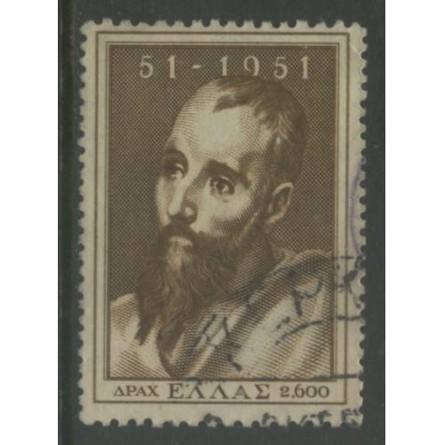 1951  GREECE  2600 d.  St. Paul by El Greco  used, Scott # 537