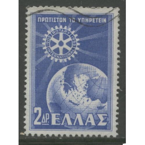 1956  GREECE  2 d.  Rotary International used, Scott # 586