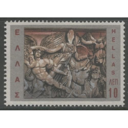 1968  GREECE  10 l.  Hellenic Fight for Civilization mint*, Scott # 919