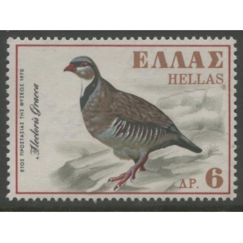 1970  GREECE  6 d.  European Nature Conservation Year mint*, Scott # 994