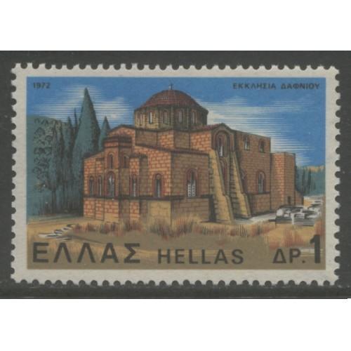 1972 GREECE  1 d.  Monasteries & Churches  mint**, Scott # 1032